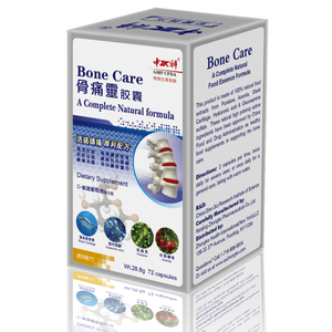 Bone Care 400mg 72 Counts