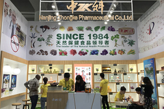 CHINA IMPORTAND EXPORT FAIR (CANTON FAIR)